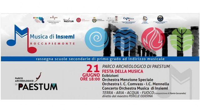 21-giugno-Paestum-Musica-di-InsiemI