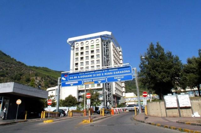 Azienda-Ospedaliera-Universitaria-Salerno.