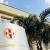 Campolongo Hospital: Firmato l'accordo, chiusa la vertenza