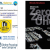 """Salerno: Presentazione del Libro """"Zero, Zero Uno"""" di Nicola Graziano"""