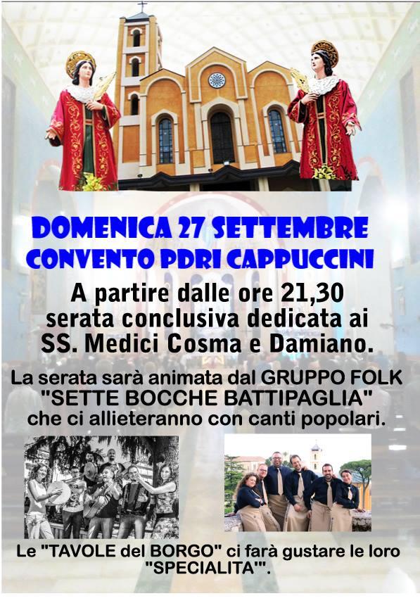 Festa dei Santi Cosma e Damiano 2015