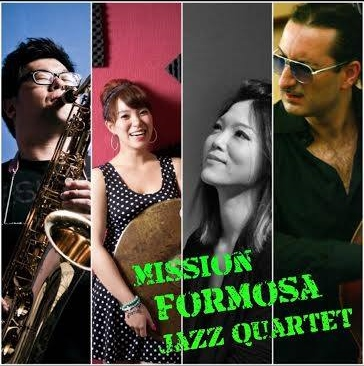 GIuseppe Bassi - Mission Formosa Jazz Quartet