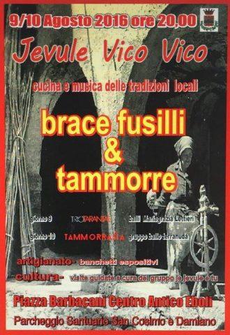 Jevule Vico Vico 2016-1