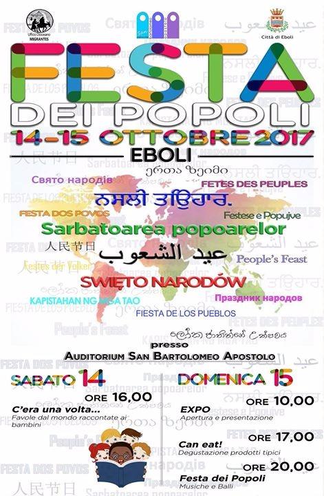 eboli festa dei popoli 2017