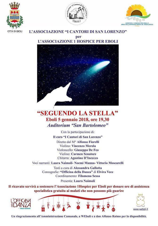 Eboli-solidarietà-spettacolo-Seguendo la Stella-1