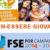 """""""Benessere Giovani"""": Salerno premiata con 350mila euro"""