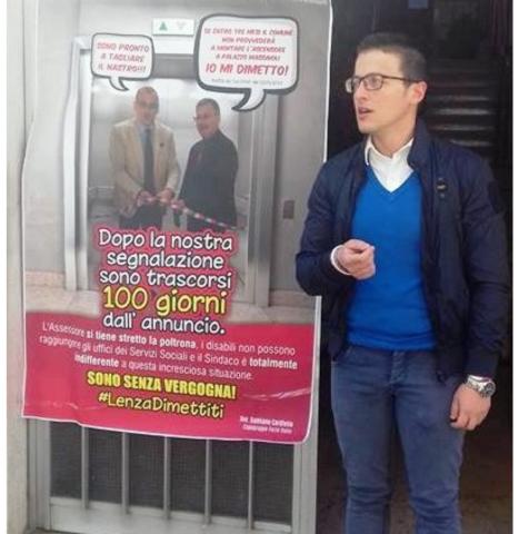Damiano Cardiello PdZ Eboli