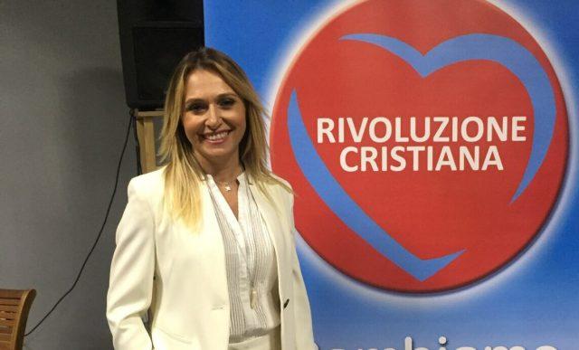 Maria Rosaria Sica