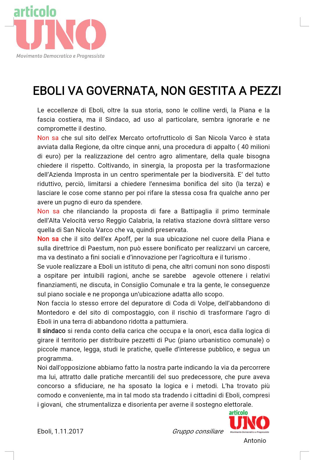 Manifesto Art1-MDP