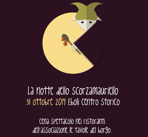 LA NOTTE DELLO SCORZAMAURIELLO 2014 (2)