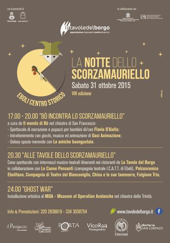 La Notte dello Scorzamauriello 2015- VIII Edizione