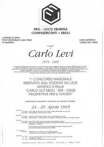 1° Concorso Carlo Levi 1995