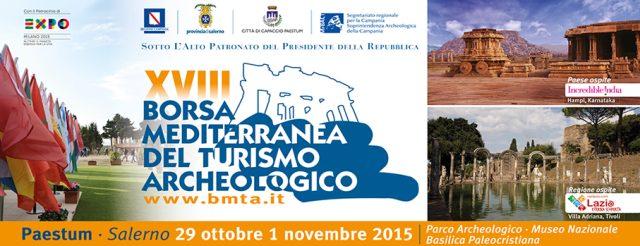 Paestum 18 Borsa Mediterranea del Turismo Archeologico 2015
