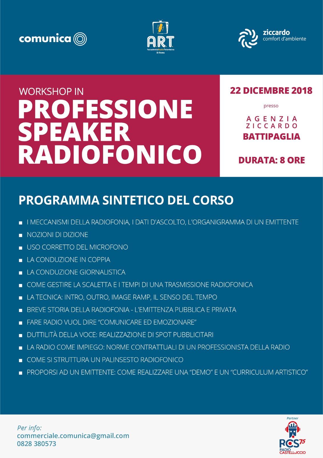 corso speaker 2